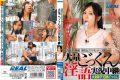 REAL-522 Tohoku Station Working Career Women Announcer Ojima Miyuki Mass Cum Dirty Live Coverage