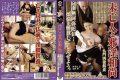 REBN-041 Uruwashiki Widow To Be Written Soshu Run Into In The Name Of Invisible Priest Priesthood Carnal Passions Prey Moksha And Widow