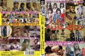 REBN-049 Erotic Hurdle Ultra-low!Jokes Fully Open!It Was Supposed To Be Not Really Outrageous After Drinking At Gachi And His Wife We Are A Married Woman Belo Sickness Joint Party Frustration! !
