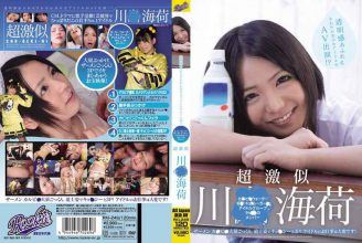 RKI-249 Pretty Idol Refreshing Feeling Transparent Appearance AV! ?Kyo And 3P ○ Sea In His Taoist Mass Zamenka Cum Rain ○ ○ ◯ Nyl Sea Cargo, Super! Your Idol Is Hard Work!