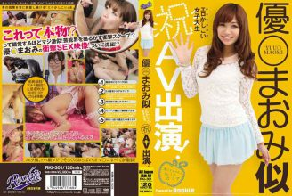RKI-301 Female College Student Wise Erotic Similar ○ Yu Mao Seen (celebration) AV Appearance!