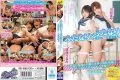 RKI-396 Hermaphrodite × Hermaphrodite Mass Ejaculation & Mass Tide Sprayed Hermaphrodite Is Commonplace In The World Shooting The Other Very Tsu Past Messed!School Girls Hen Kawamura Maya Narumi Urumi
