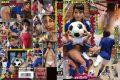 RMOS-002 2013 Honjo Wing Pies Pregnancy Only Women's Football Club
