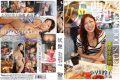 ROSE-22 Mysterious Charm REIKO KOBAYAKAWA Of Odious Woman Bewitching Reiko Kobayakawa, 36 Years Old