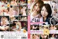 RS-035 When The 035 Female College Student Girls Talk Love JK …