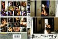 RYS-002 Cho Two Cats In My Home Are Addicted Wife
