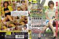 SABA-025 Nakano-ku, Tokyo Resident 03 Courage 21 Year Old Eating Young Wife Knob