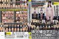 SABA-133 Amateur Hair Nude Collection 5 Hours Vol.2