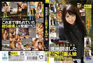 SABA-141 Prefectural Selection!Were Local Procurement Super S-class Amateur Daughter Kanto Hen Part3