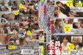 SABA-224 Complete An Appearance Amateur Nampa!SEX And Wrecked The Apt Beautiful Woman At Work Madeyaru! !Shinjuku Hen