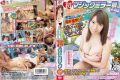 SACE-107 Shyness So Thoroughly Shiina Risa!Festival Super Blush! !SEX & Destination Sneak In Taverns Bytes No. Magic Mirror First!
