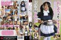 SAKA-09 Chinatsu Maid Girls Clunker Iki Spree Is Punishment