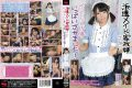 SAKA-19 I Was Allowed To Full Of That Nasty To Dispatch Maid Housekeeper's! Yui