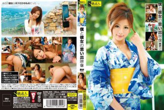 SAMA-609 Kaho-chan Picture Her Memories With Me