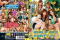 SAMA-616 GIRLS SEX PARTY 14