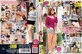 SAMA-863 Throat Erotic Super Mini Skirt Woman Street Corner Assistance ● Dating