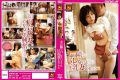 SBCI-041 Sex With Busty Wife So As Not To Barre Next To Husband