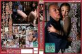 SBNS-062 Father-in-law And Wife Of Abnormal Sexual