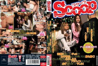 SCOP-064 School Girls Are Also Open Late At Night And Stagger Gal Crotch Once You Have Opened Your Heart!Fuckable Always Bring Back The Good Advice If You See The Heart In Any Man!
