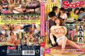 SCOP-214 (Actually Still A Virgin!) Sober School Girls Local To MarchNew College Student Was Drunk For The First Time In The New Huan Party!Mind And Body Completely Relaxed Mode Feel Good And Really Fun! ! Spree Yogariiki The First SEX And Senior First Me
