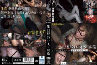 SCR-149 Population Outdoors Rape Video