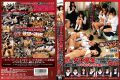 SDDE-346 Man One Teacher Trapped In The Club Room And Suddenly School Girls Of Seven, Five Days You Are Forced To Shame, Was Compliant Sex Pickled
