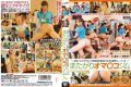 SDDE-367 Oma ○ Kojimu Shy Woman Also Contact Training Instructor While Erection Male Customers