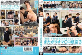 """SDDE-374 Rising Hospitality Also In The """"uniform-underwear-naked"""" Oma ○ Co Aviation 3"""