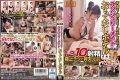 SDDE-435 A Number Of Times!To Everyone!Pies OK!Lingerie Maid Hospitality Hotel