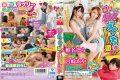 SDDE-480 West-kun, First SEX Recording Rorikko Slut And Etch Play Shiina Sky & Aya Miyazaki