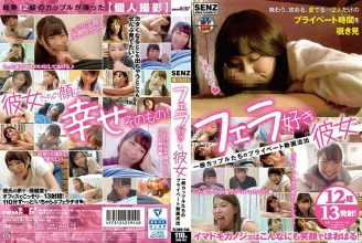 SDDE-482 Private Video Outflow Of Blow Favorite Girlfriend General Couple Who