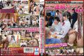 SDDE-494 A Woman Who Is Full Of Men Is Busy Doing Housework Every Single Day 10 Ten Brothers & Fathers And Continuous Sex Life In The Morning (eldest Daughter)