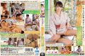 """SDDE-495 1 Night 2 Days 10 With Ejaculation / Writing Service With """"with Sexual Intercourse"""" Hot Spring Nakai Work"""