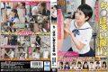 SDDE-502 Chairs ○ PoWash Shop Job 16 ~ Underage Female School Student Ver.3 ~