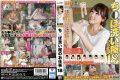 SDDE-534 Chairs ○ Po Wash Shop Job 18