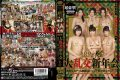 SDDS-023 Ultra-luxury! Annual Intercourse 新 Crisis SOD Star × SOD ACE
