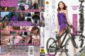 SDMT-042 Iku~tsu Squirting Acme Bicycle In The City Last Minute Exposure Limit This Is!! Acme Seventh Form