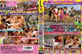 SDMT-656 Zero Contact With The Man!! Ekiden Section Dedicated To The Practice Prestigious College College Life Does Not End When Flowering SEX Until Morning In Bottomless Stamina And Libido Overabundant Lust … If You Show Off In Front Of Your Eyes Kiss