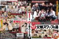 SDMT-719 Unlimited 交姦 Daughter!Father And Daughter Have Issued Turbulent Water Of The Swap