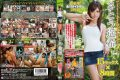 """SDMT-734 Grated Fully Take 8 Hours 15 Sex × Nozomi Haruka Sato """"Acme Is Iku~tsu Bike!Video Containing SEX """"No. MM To Reverse Wrecked 20 L Large Country Town And Observation Squirting Invincible"""