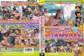 """SDMT-790 In others country girl I first experience the issue MM """"… SEX Nozoka might have been"""" for the first time in my life!Become a slave to become a habit while stimulation Shyness, came to beg """"Okawari SEX"""" country girl estrus is"""