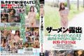 SDMT-812 39-year-old Chihiro Akino Wet That I Was Forced To Be Subjected To Semen Exposure Remains