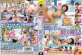 """SDMT-819 Magic Mirror In Issue Only """"couple"""", """"Toru Sleep With Her"""" Proud Of Authenticity Pies! 5"""