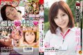 SDMT-828 Too Cute '! ! 'Too Thick And I ~ Sakurai And Aya SOD Female Employees Of The Topic And The Propaganda Department, The First Challenge To The Facial Cumshot Bettori Super! ! First Experience Facials! !