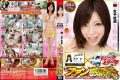 SDMT-858 Too Cute '! ! 'SP Tenkomori First Experience Of Authentic Cosplay Fan Thanksgiving Travel Issue × Magic Mirror 彩 Sakurai Female Employees SOD Propaganda Department Of The Topic, And By No Means Up To Down Virgin Brush