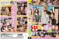 SDMT-873 Dirty Talk I Walk San And Sunohara's Cum Shoda