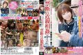 """SDMT-881 """"Your Father-in-law 's (for Example) A Man To Dream!""""Yuu Shinoda Of The AV Actress, How Can """"incest Forbidden"""" Father-in-law And Family While Traveling! ?"""