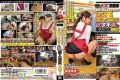 SDMT-928 Find The Beautiful Woman Clerk Behind The Cash Register Frustrations Addicted To Masturbation Uncontrollably At Work Survey Team Libido Soft On Demand!
