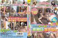 SDMT-958 De M Co ○ Ma Wet Already Just By …… Imagine A Situation Where You Can Not Move … You Do Not Know Left Who Will Come Tied To Public Toilet Door-neighbors Of Home exposure Transformation M Desire Can Not Be An Excuse When You Are Found In The
