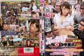 SDMT-990 Fan Thanksgiving & SOD Graduation Ceremony Over AV Actress Hamasaki Mao SOD Business In Bukkake